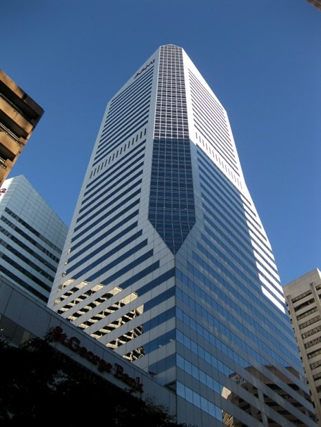 Aami building in Brisbane