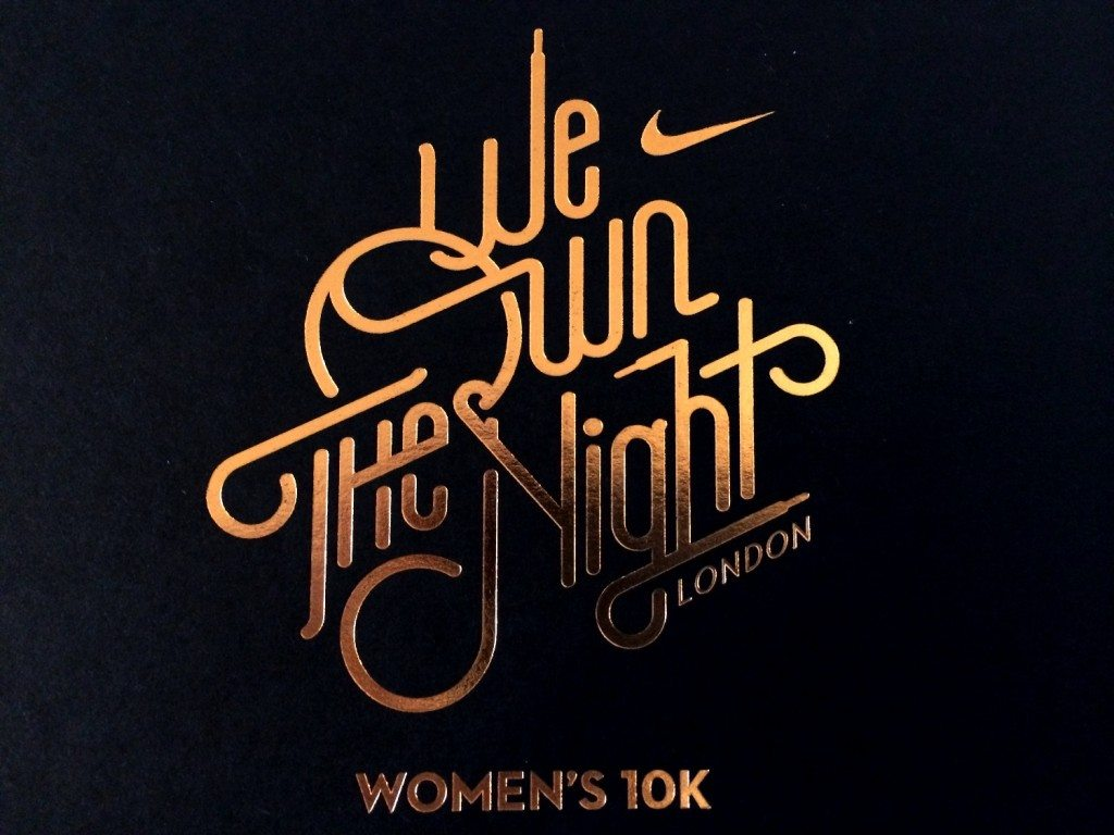 Nike - We Own The Night Launch Invite