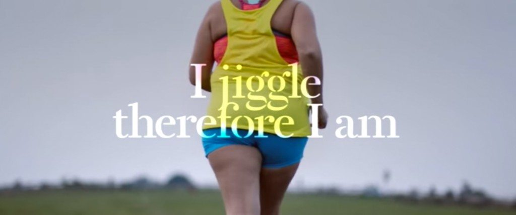 I jiggle therefore I am